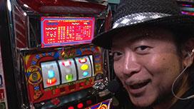 #28 嵐の笑劇的スロットバラエティ #04 トマトづくしの45分!!