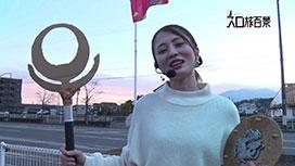 #48 窪田サキのスロ旅百景 #5 星矢に翻弄されるアテナ(笑)