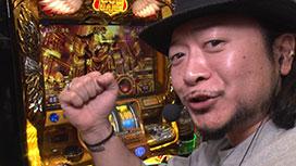 #54 嵐の笑劇的スロットバラエティ #09 ホールNO.1の出玉を出せ!!