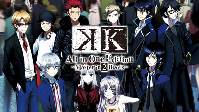 K All in One Edition〜Master in 2Hours〜