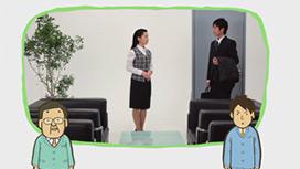 訪問時の受付~応接室の座り方~