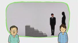 階段の昇り方と降り方