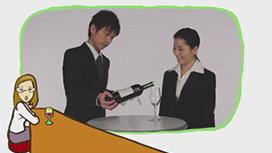 お酒のすすめ方・注ぎ方(日本酒・ワイン)