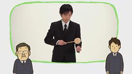 神式における手水