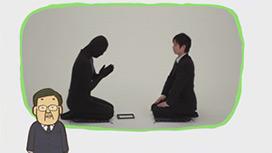 僧侶への礼