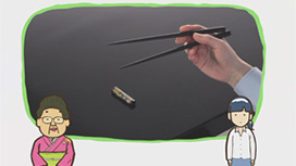 【日本料理】箸(はし)の使い方
