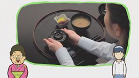 【日本料理】椀物(わんもの)の食べ方