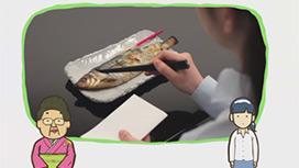 【日本料理】焼き魚の食べ方