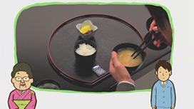 【日本料理】ご飯とみそ汁、香の物の食べ方