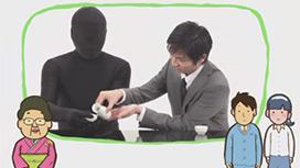 【日本料理】日本酒のいただき方・お酌の仕方
