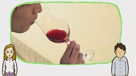 【フランス料理】ワインのテイスティング