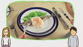 【フランス料理】魚介料理の食べ方