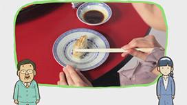 【中華料理】料理の食べ方