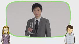 【立食パーティ】グラスのスマートな持ち方