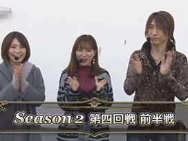 シーズン2 #7 CRエヴァンゲリヲン12/CR魔法少女まどか☆マギカ