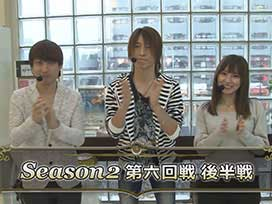 シーズン2 #12 CRぱちんこ必殺仕事人V/CR大海物語4