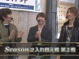 シーズン2 #14 CRぱちんこ必殺仕事人V/CR Another/CR真・北斗無双