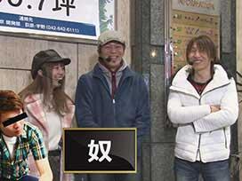 シーズン3 #1 CR真・花の慶次2/CR大海物語4