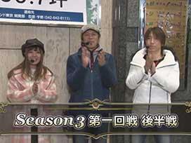 シーズン3 #2 CR真・花の慶次2/CR大海物語4