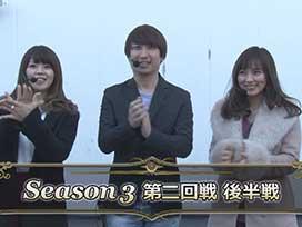シーズン3 #4 CR真・花の慶次2/CR黄門ちゃま6/CRぱちんこ必殺仕事人V