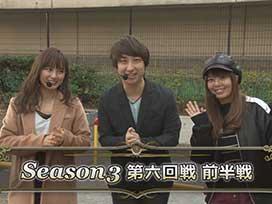 シーズン3 #11 (メーシー)CRバジリスク/CRスーパー海物語 IN JAPAN with 桃太郎電鉄/CRぱちんこ押忍!番長