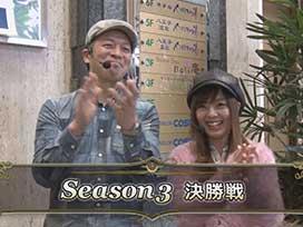 シーズン3 #15 CRF戦姫絶唱シンフォギア