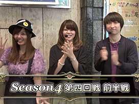 シーズン4 #7 CR RAIZINMAN/CR大海物語4/CR偽物語