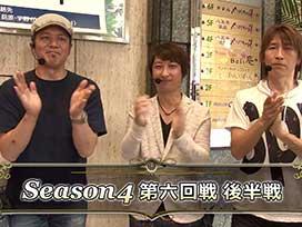 シーズン4 #12 CRぱちんこ冬のソナタRemember/CR北斗の拳7百裂乱舞/CRシュタインズゲート