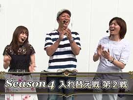 シーズン4 #14 CRアナザーゴッドハーデス/CRF戦姫絶唱シンフォギア