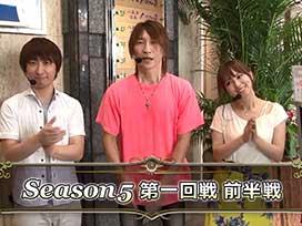 シーズン5 #1 CR七つの大罪/CRF戦姫絶唱シンフォギア/CR犬夜叉