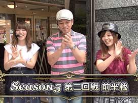 シーズン5 #3 CR吉宗4/CRぱちんこウルトラセブン2/CRぱちんこ冬のソナタRemember