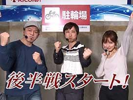 シーズン6 #4 Pスーパー海物語IN沖縄2/CR仮面ライダーフルスロットル闇Ver/CRF.R-18
