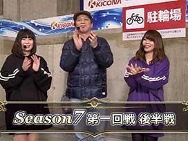 シーズン7 #2 CR大海物語4 With アグネス・ラム 遊デジ119ver./CR緋弾のアリアAA/CR大海物語4/CRぱちんこAKB48 バラの儀式