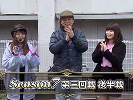 シーズン7 #6 P押忍!番長2/CRぱちんこ AKB48‐3 誇りの丘/ぱちんこCRあしたのジョー/CRF.真花月Y