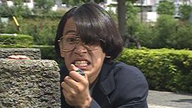 第33話 もうひとりの武史 怨念鬼獣チドゲラー登場