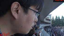 最強馬券師決定戦!競馬バトルロイヤル 辻三蔵 VS 若原隆宏(後)