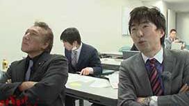 最強馬券師決定戦!競馬バトルロイヤル 弥永明郎 VS 辻三蔵(前)