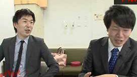 最強馬券師決定戦!競馬バトルロイヤル 辻三蔵 VS 鈴木ショータ(前)