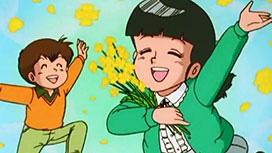 第48話 菜の花のプレゼント