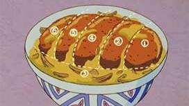 第120話 田中流!カツ丼の食べ方