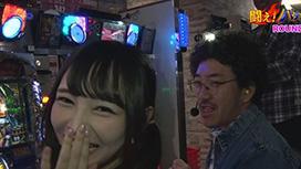 #7 木村魚拓 VS 跡美しゅり 前半戦