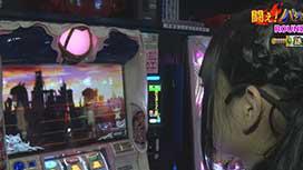 #21 跡美しゅり VS 倖田柚希 前半戦