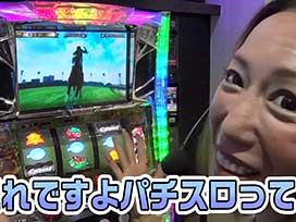 #12 GI優駿倶楽部