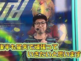 #14 パチスロ聖闘士星矢 海皇覚醒