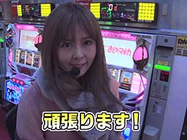 #31 SLOT魔法少女まどか☆マギカ