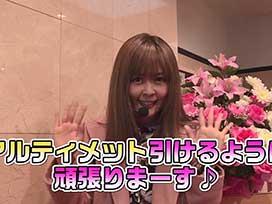 #32 SLOT魔法少女まどか☆マギカ
