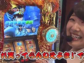 #33 パチスロ聖闘士星矢 海皇覚醒Special
