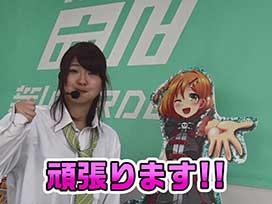 #34 パチスロ聖闘士星矢 海皇覚醒Special