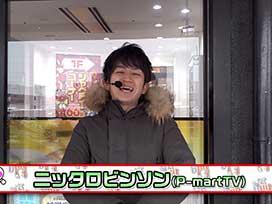 #35 SLOT魔法少女まどか☆マギカ/押忍!番長3/アナザーゴッドハーデス-奪われたZEUSver.-