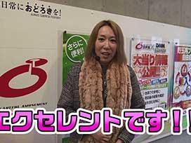 #40 HEY! 鏡/ニューパルサーSPⅡ